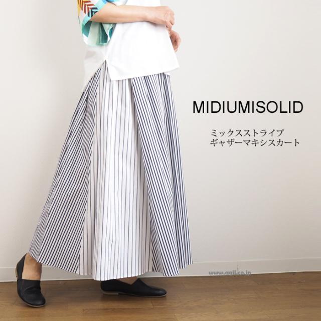 MIDIUMISOLID ミディウミソリッド ミックスストライプ ギャザーフレアーマキシスカート レディース