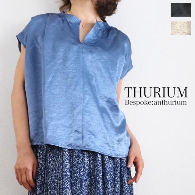 THURIUM スリウム グロッシー カフタンブラウス 半袖 レディース