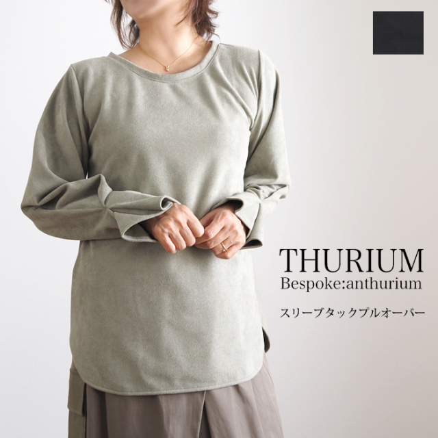 THURIUM スリウム タックスリーブ プルオーバーカットソー レディース