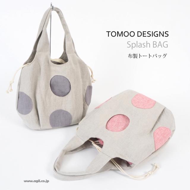 TOMOO DESIGNS トモオデザインズ トートバッグ 巾着口 布製 スプラッシュバッグ レディース