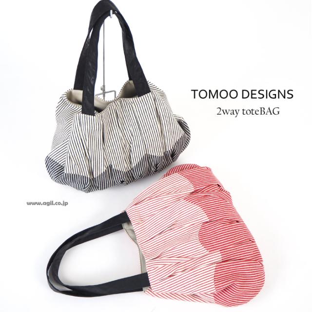 TOMOO DESIGNS トモオデザインズ 2wayトートバッグ 布製 ストライプ柄 レディース