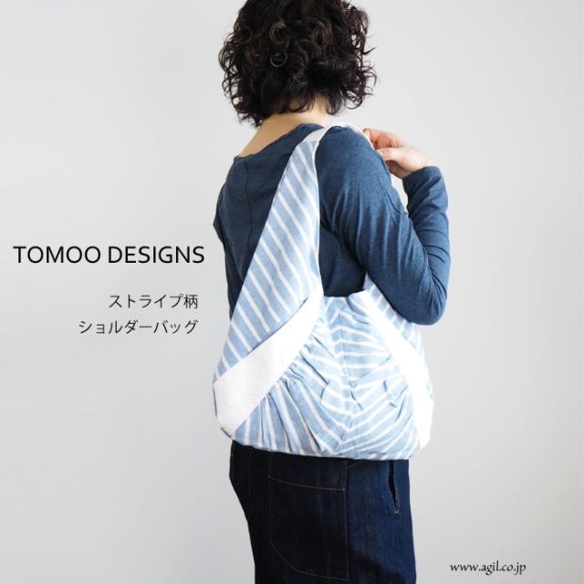 TOMOO DESIGNS (トモオデザインズ) ストライプ柄 ギャザー ワンショルダーバッグ レディース
