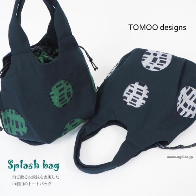 TOMOO DESIGNS (トモオデザインズ) ドット柄 布トートバッグ 巾着口 スプラッシュバッグ レディース 送料無料