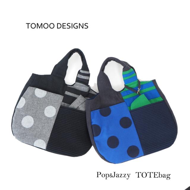 TOMOO DESIGNS (トモオデザインズ) トートバッグ 布製 異素材コンビ カラフル レディース