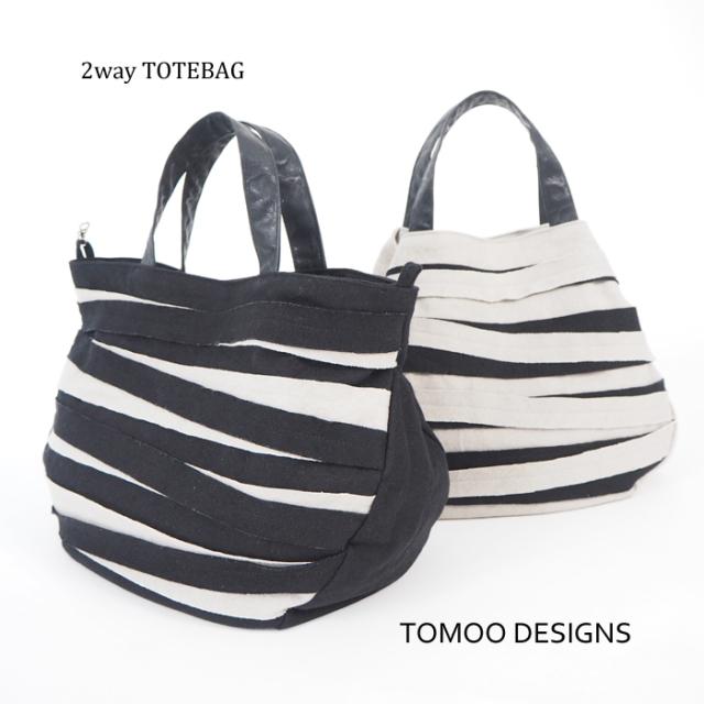 TOMOO DESIGNS トモオデザインズ 2way ボーダー トートバッグ 布製 レディース