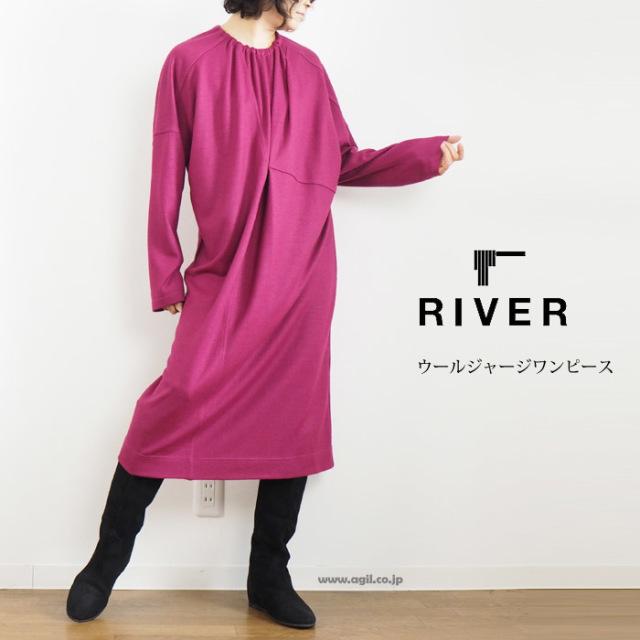 RIVER リバー サックワンピース ウールジャージィ ピンク レディース