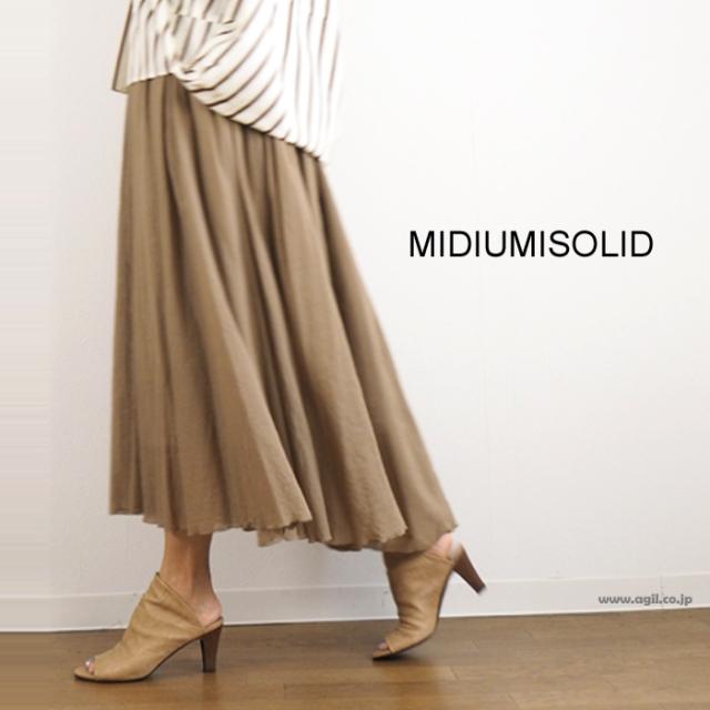 MIDIUMISOLID ミディウミソリッド フィッシュテール ギャザースカート ダークベージュ レディース