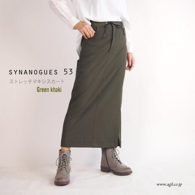 SYNANOGUES 53 (シナノーグ) ストレッチ マキシタイトスカート レディース