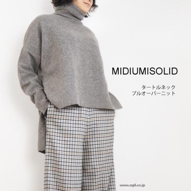 MIDIUMISOLID ミディウミソリッド タートルネック オーバーサイズ プルオーバーニット レディース