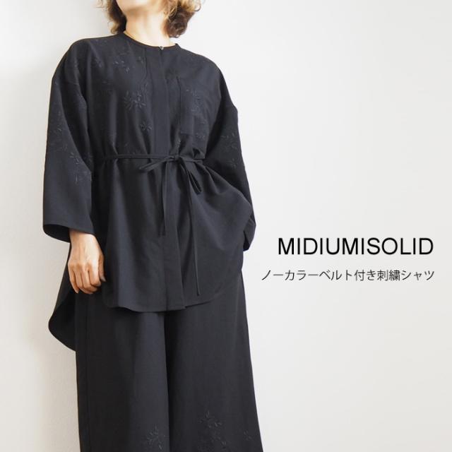 MIDIUMISOLID ミディウミソリッド ノーカラーベルト付き刺繍ブラウス レディース