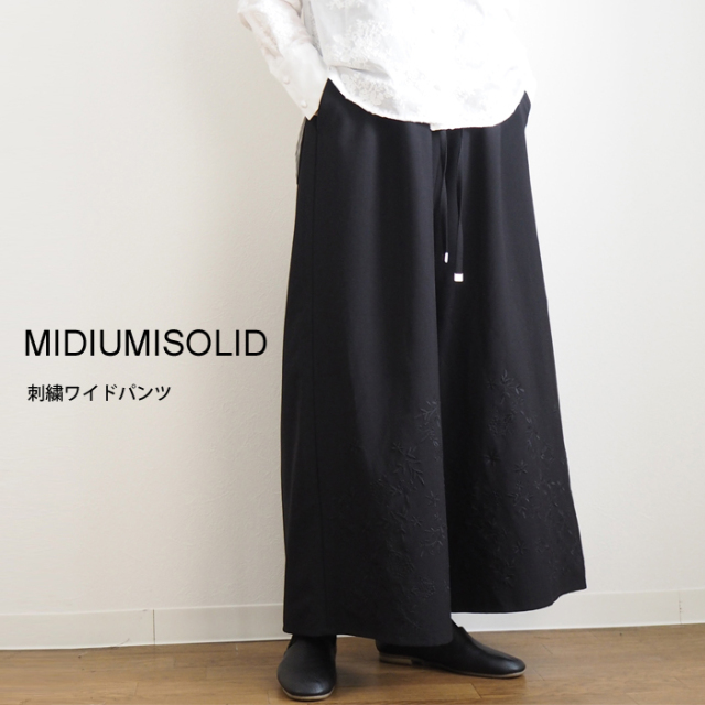 MIDIUMISOLID ミディウミソリッド 刺繍ワイド幅イージーパンツ レディース