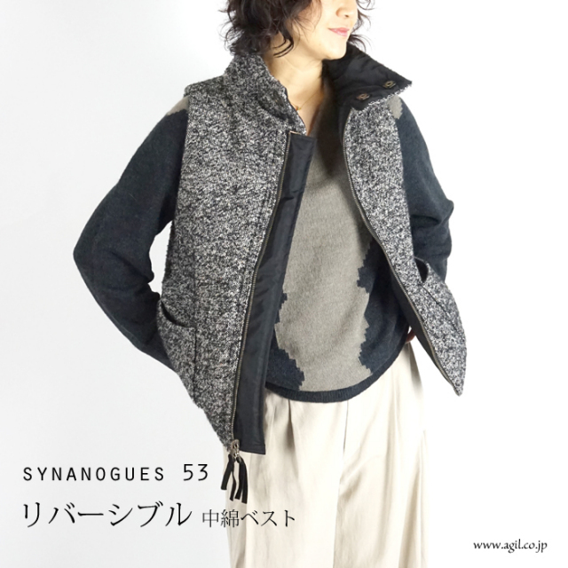 SYNANOGUES 53 (シナノーグ) リバーシブル 2way 中綿ベスト クロxツイード レディース