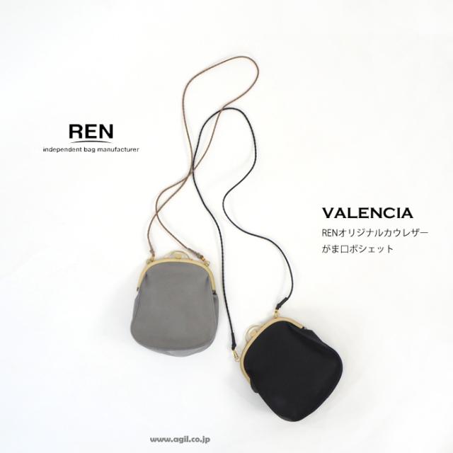REN (レン) がまぐちポシェット ショルダーバッグ 本革 VALENCIA バレンシア レディース