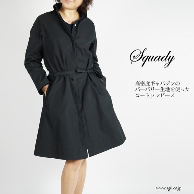Squady (スカディ) バーバーリー生地 コートワンピース