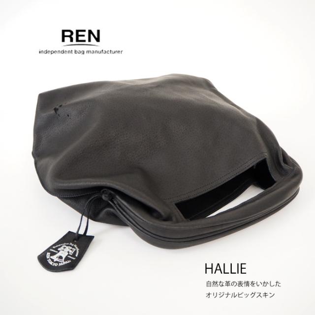 REN (レン) がまぐち2wayバッグ 本革 HALLIE ハリー レディース