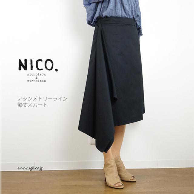 NICO,nicholson & nicholson (ニコ,ニコルソンアンドニコルソン) アシンメトリー膝丈台形スカート レディース