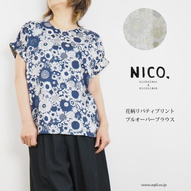 NICO,nicholson & nicholson ニコ,ニコルソンアンドニコルソン クルーネック プルオーバー花柄ブラウス レディース