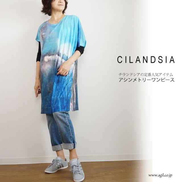 CILANDSIA(チランドシア) アシンメトリープリントTシャツワンピース レディース メンズ