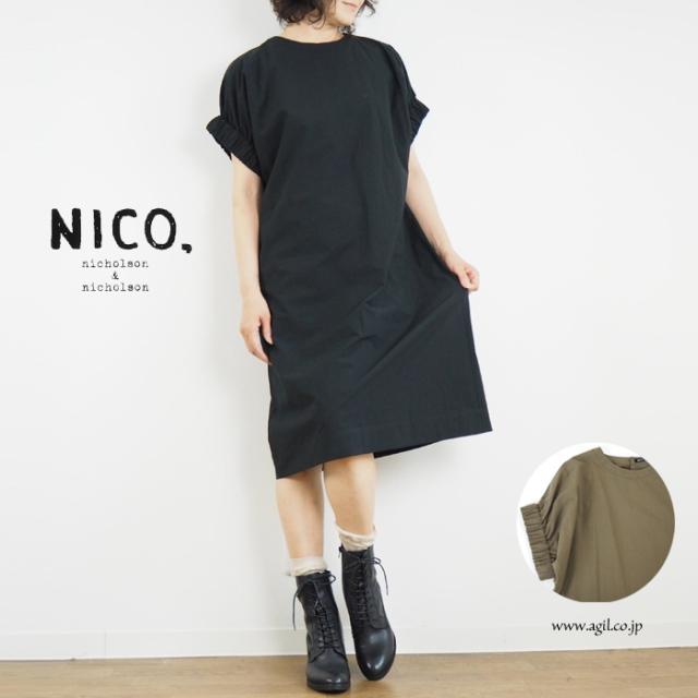 NICO,nicholson & nicholson (ニコ,ニコルソンアンドニコルソン) タイプライターコットン サックワンピース レディース