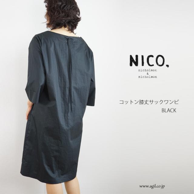 NICO,nicholson & nicholson (ニコ,ニコルソンアンドニコルソン) コットンサックワンピース ブラック レディース