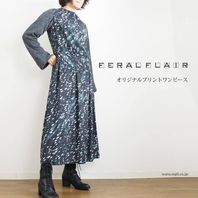 FERAL FLAIR フィラルフレア プリントマキシワンピース レディース