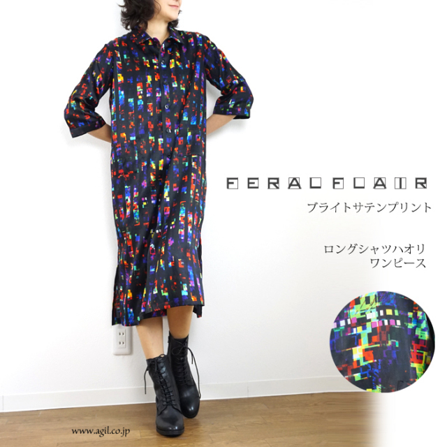 FERAL FLAIR (フィラルフレア) 7分袖 シャツカラーハオリ ワンピース レディース