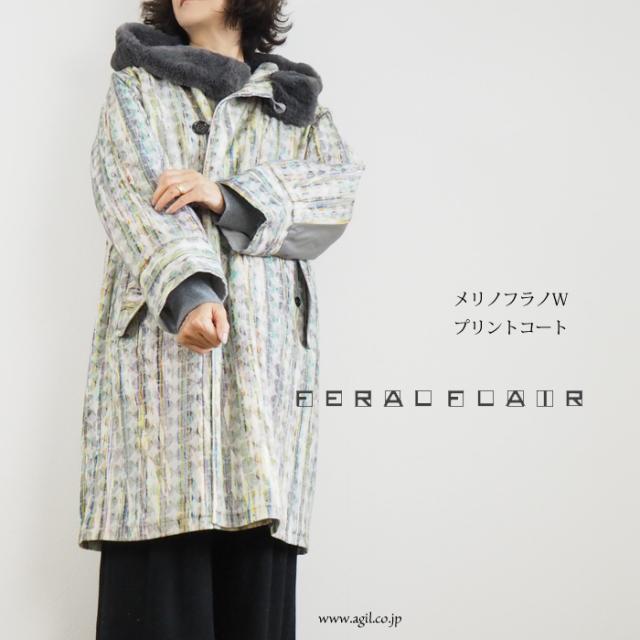 FERAL FLAIR (フィラルフレア) フード付 メリノウールフラノ プリントハーフコート ライトグレー レディース