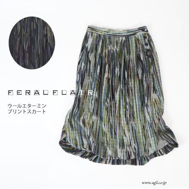 FERAL FLAIR (フィラルフレア) タックギャザー ミディスカート レディース