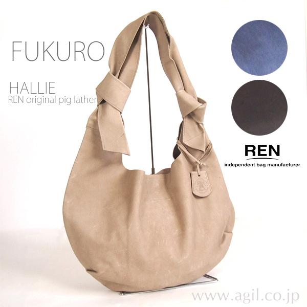 REN(レン) ピックレザー FUKURO サークルトートバッグ HALLIE/ハリー メンズ レディース