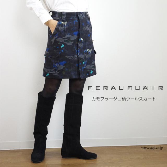 FERAL FLAIR (フィラルフレア) 膝丈ワークスカート カモフラ(迷彩)柄 ブラック系