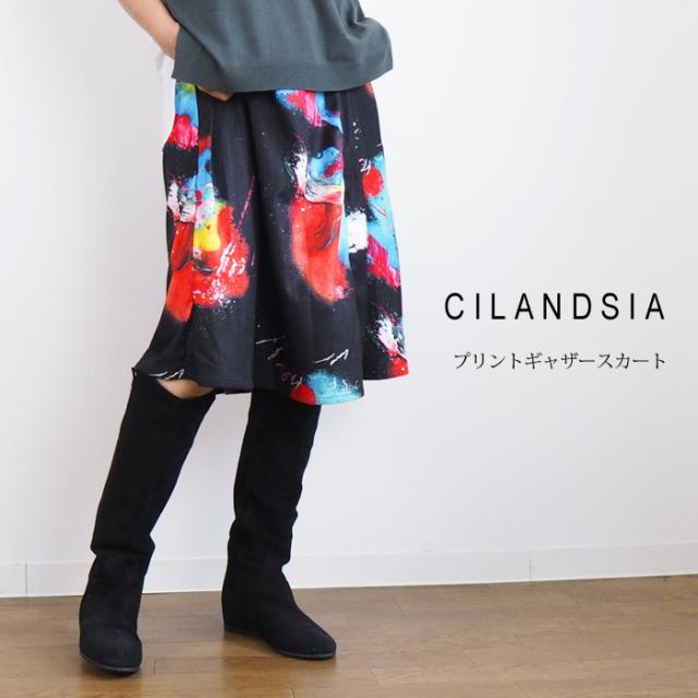 CILANDSIA(チランドシア) プリントフレアースカート レディース