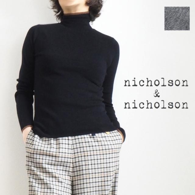 NICO,nicholson & nicholson ニコ,ニコルソンアンドニコルソン 配色ハイネック プルオーバーニット レディース