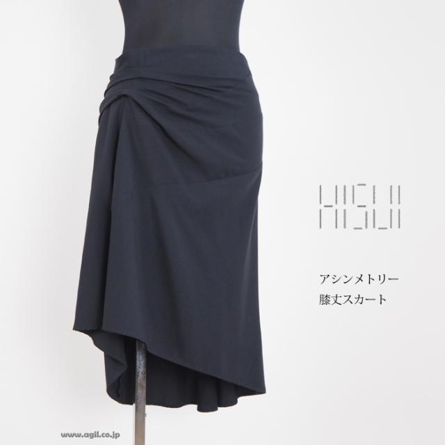 HISUI HIROKOITO ヒスイヒロコイトウ ドレープデザイン アシンメトリー膝丈スカート ブラック レディース