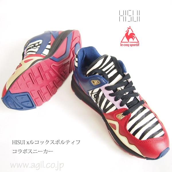 HISUI(ヒスイ) le coq sportif (ルコックスポルティフ) コラボスニーカー ゼブラ柄 メンズ レディース