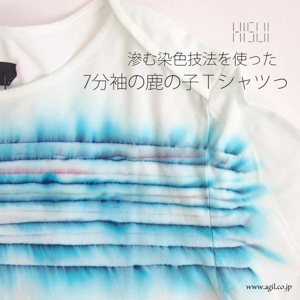 HISUI(ヒスイ) 7分袖 プルオーバーカットソー ブルー系|レディース