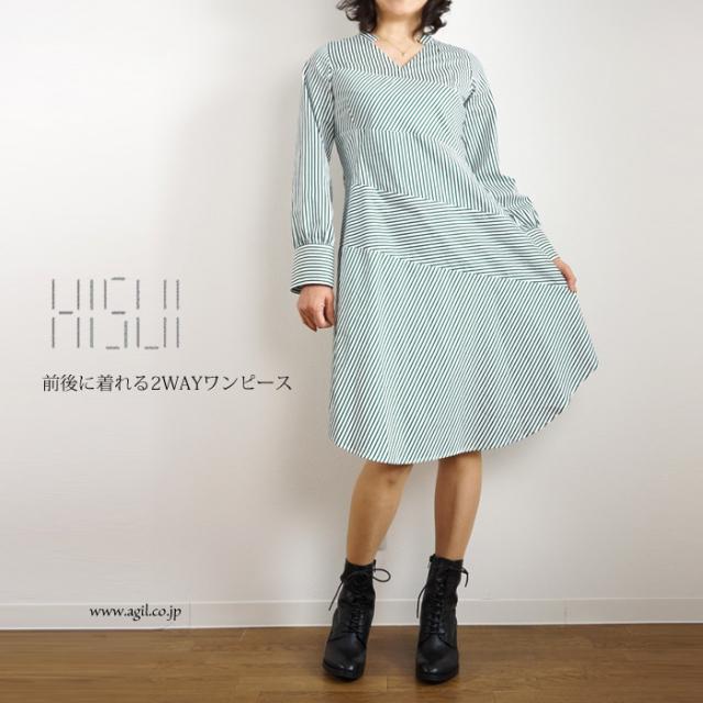 HISUI HIROKOITO (ヒスイヒロコイトウ) グリーン ストライプ 2wayシャツワンピース レディース
