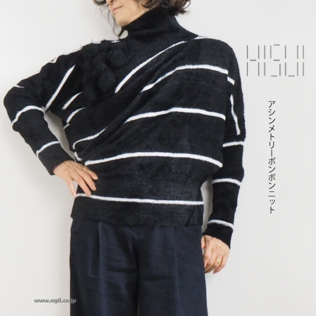 HISUI HIROKOITO ヒスイヒロコイトウ プルオーバーニット タートルネック ボーダー柄 レディース