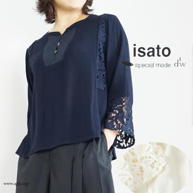 isato design works (イサトデザインワークス) スクエアネック ベルスリーブ マンダリンスリーブ レースブラウス レディース 送料無料