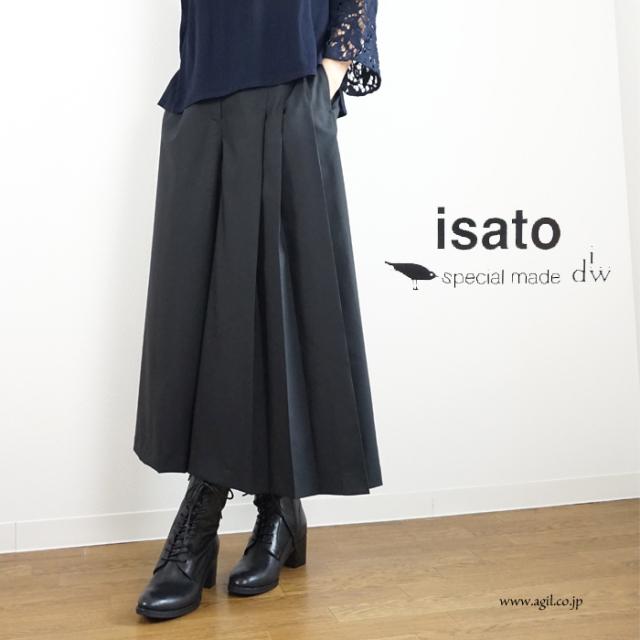isato design works (イサトデザインワークス) ワンサイドプリーツ ガウチョパンツ ブラック レディース