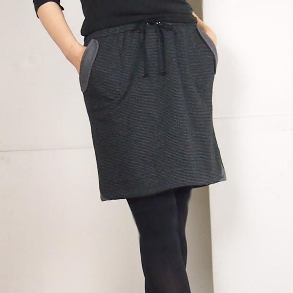 isato design works (イサトデザインワークス) ジャージィ ペンシルスカート|ブラック