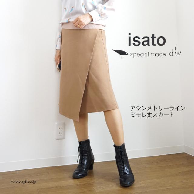 isato design works (イサトデザインワークス)  アシンメトリー トラペーズライン ラップスカート レディース