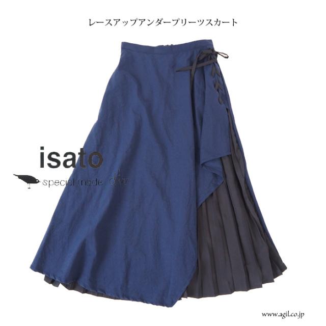 isato design works (イサトデザインワークス)  重ね着風 アンダープリーツミモレスカート レディース