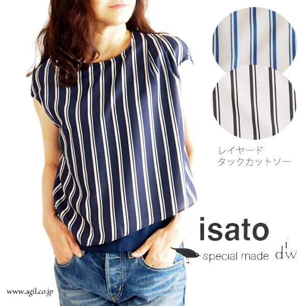 isato design works (イサトデザインワークス) レイヤード ストライプ タックカットソー レディース
