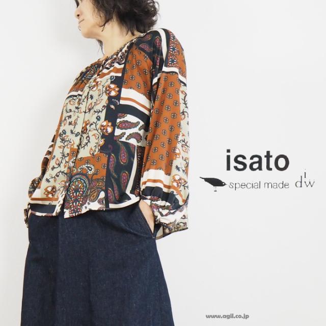 isato design works イサトデザインワークス パッチワークプリント長袖ブラウス レディース