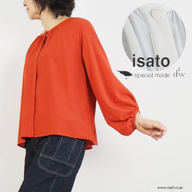 isato design works イサトデザインワークス 長袖ギャザーブラウス レディース