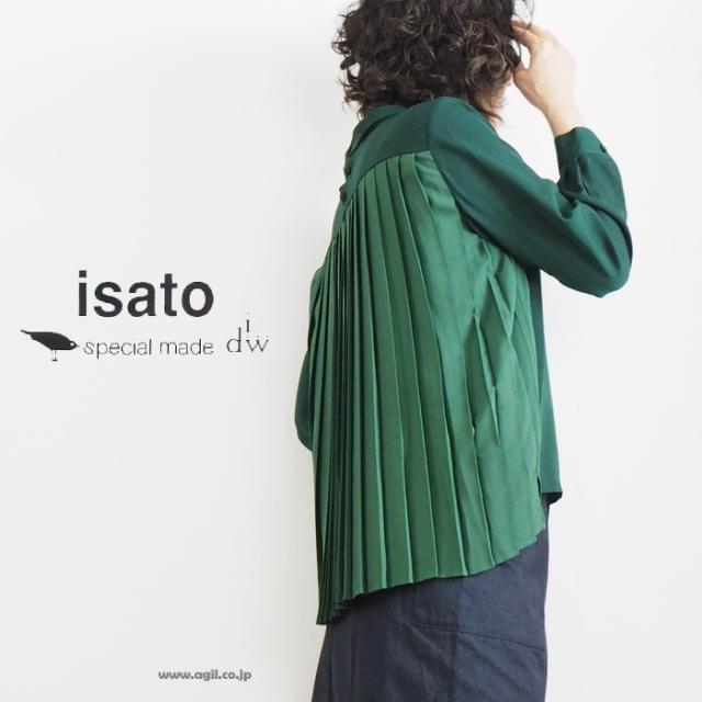 isato design works イサトデザインワークス バックプリーツ長袖ブラウス グリーン レディース