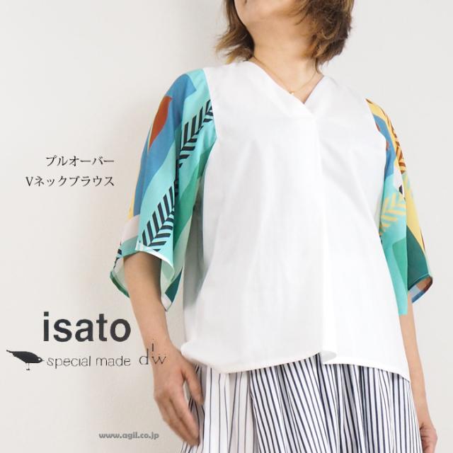 isato design works イサトデザインワークス フレアースリーブ プリントブラウス レディース