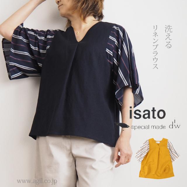 isato design works イサトデザインワークス フレアースリーブ リネンブラウス レディース