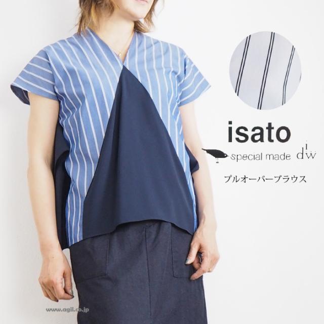 isato design works イサトデザインワークス ストライプ プルオーバーブラウス Vネック レディース