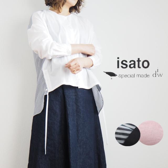 isato design works イサトデザインワークス ノーカラー 長袖 オーバーシャツ レディース 送料無料